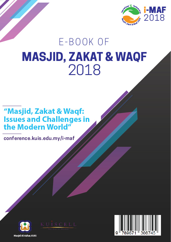 imaf2018 FrontCover 01 01