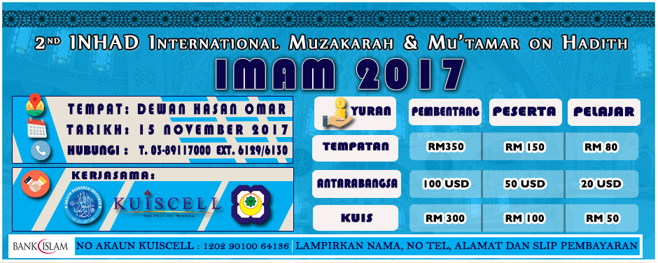 Imam 2017 Call For Papers